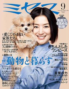 Mrs_2020_9_No788_cover.jpg