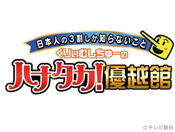 logo-570x428.jpg