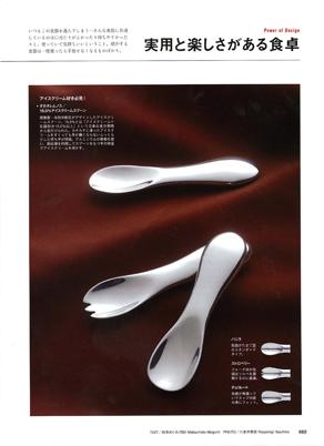 リアルデザイン201203-2 292px.jpg