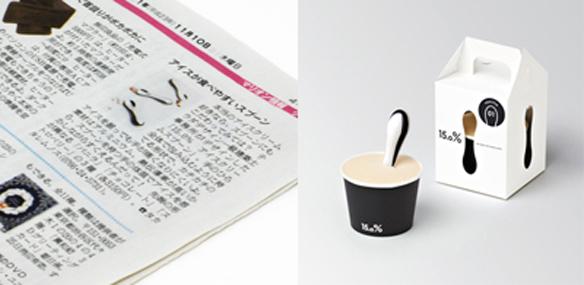 朝日新聞20111110.jpg