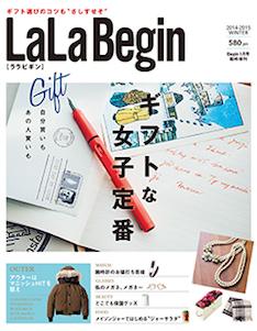 20141115_cover_m.jpg
