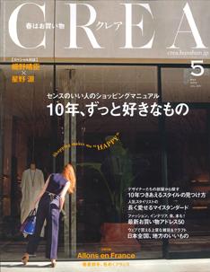 CREA_201505.jpg