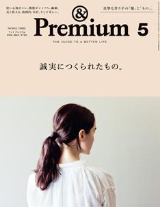 Premium_5_234px.jpg