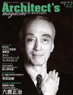 architects_magazine.jpg