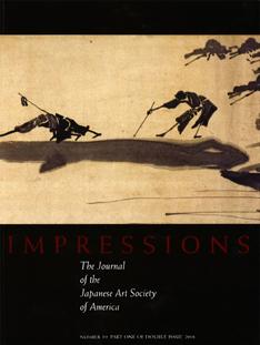 impressions01_234px.jpg