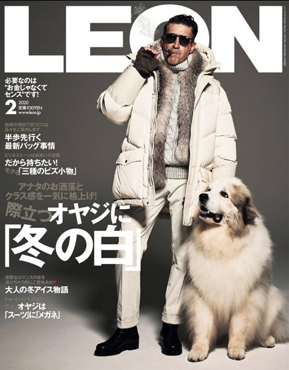 leon_no220_cover-768x983.jpg