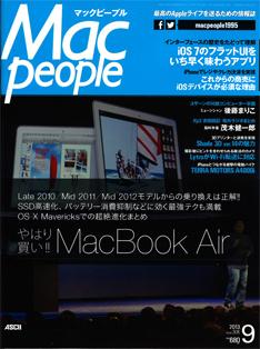 macpeople201309.jpg