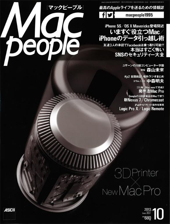 macpeople201310-1.jpg