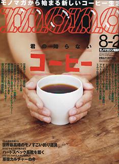 mono_cover.jpg