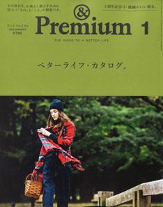 premium_234px.jpg