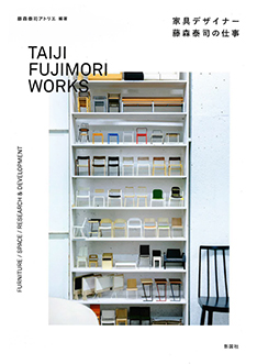 taiji_fujimori_works_234px.jpg