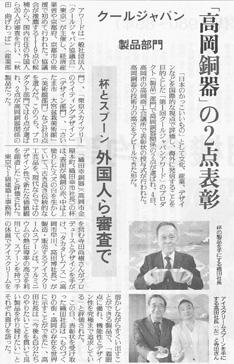������� news 150