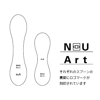 nichidai0619.jpg